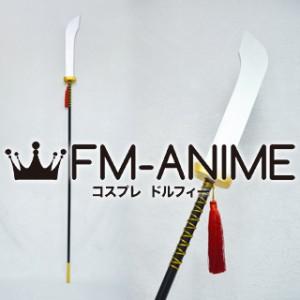 Inu x Boku SS Ririchiyo Shirakiin Kimono Cosplay Weapon Prop Sword Staff Wand