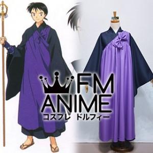 Inuyasha Miroku Kimono Cosplay Costume