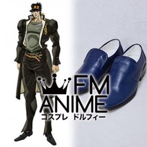 JoJo's Bizarre Adventure Part 3 Stardust Crusaders Jotaro Kujo Cosplay Shoes Boots