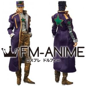 JoJo's Bizarre Adventure: Stone Ocean Jotaro Kujo Cosplay Costume