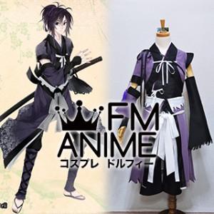 Ken ga Kimi Tsuzuramaru Kimono Cosplay Costume