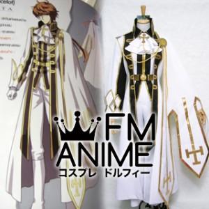 Kill No More Lansaiot Cosplay Costume