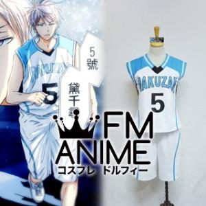 Kuroko's Basketball Rakuzan High's Basketball Team Chihiro Mayuzumi Sportswear Uniform Cosplay Costume
