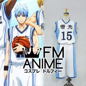 Kuroko's Basketball Teiko Middle School Basketball Team Tetsuya Kuroko Uniform Cosplay Costume