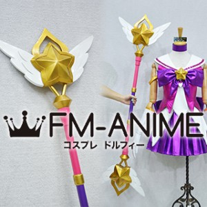 League of Legends Star Guardian Lux Cosplay Prop Summoned Staff Wand