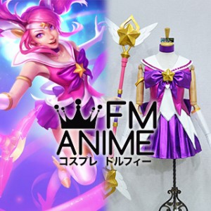 League of Legends Star Guardian Lux Cosplay Costume with Accessories