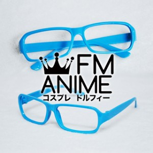 Light Blue Square Frame Glasses Cosplay (Without Lenses)