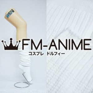 Loose Socks For Japanese School Uniform White Socks Cosplay Free Shipping