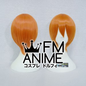 Short Straight Mixed Bright Orange Cosplay Wig