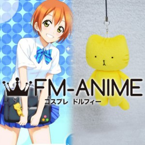 Love Live! Rin Hoshizora Cat Plush Doll Key Chain Cosplay