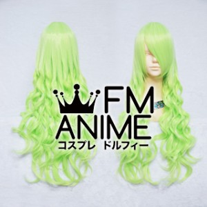 Medium Length Wavy Hami Melon Green Cosplay Wig
