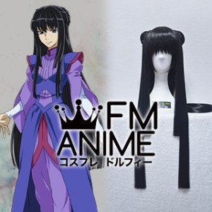 Mobile Suit Gundam 00 Marina Ismail Cosplay Wig
