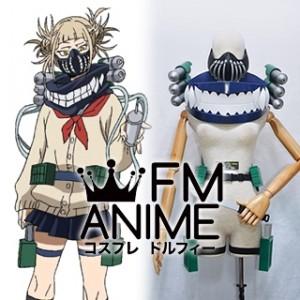 My Hero Academia Himiko Toga Mask Knife Cosplay Prop Set