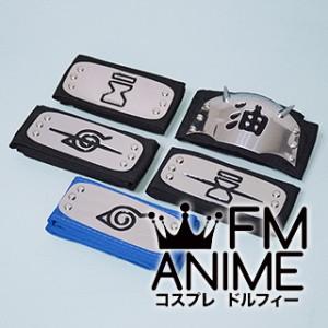 Naruto Headband Cosplay Accessories