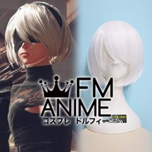 Nier: Automata 2B YoRHa No.2 Type B Cosplay Wig (White / Silver White)
