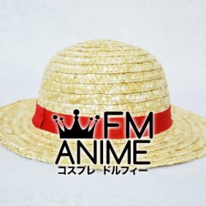 One Piece Monkey D Luffy Cosplay Straw Hat (Original Version)