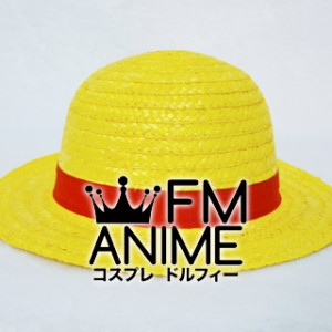 One Piece Monkey D Luffy Cosplay Straw Hat (Yellow Version)