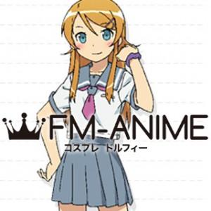 OreImo / Ore no Imouto ga Konnani Kawaii Wake ga Nai Kirino Kousaka School Uniform Cosplay Costume