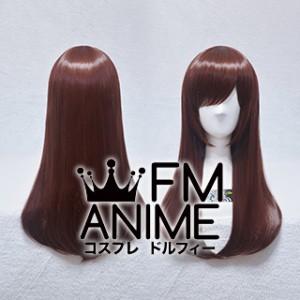 60cm Pageboy Dark Reddish Brown Cosplay Wig