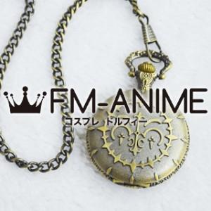 Pandora Hearts Oz Vessalius Cosplay Pocket Watch