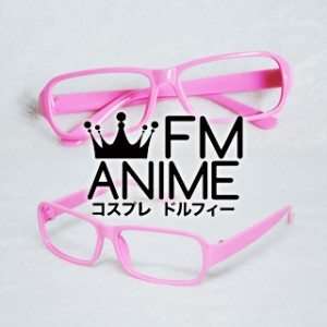 Pink Square Frame Glasses Cosplay (Without Lenses)