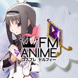 Puella Magi Madoka Magica Akemi Homura Soul Gem Cosplay Accessories