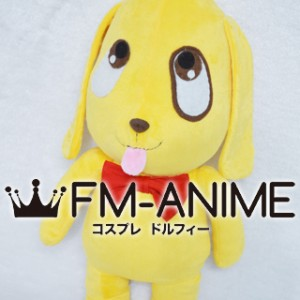 Rozen Maiden Shinku Detective Kun Kun Plush Doll Cosplay