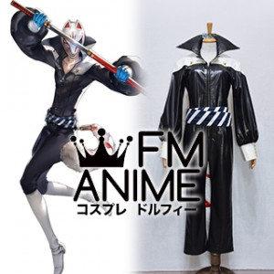 Shin Megami Tensei: Persona 5 Yusuke Kitagawa Phantom Thief Fox Cosplay Costume