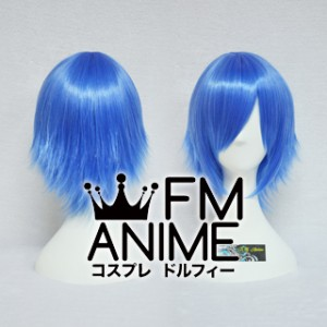 Short Layered Mixed Sapphire Blue Cosplay Wig