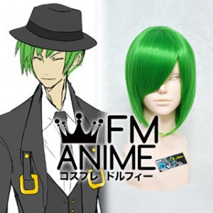 BlazBlue Hazama Cosplay Wig