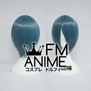Short Straight Mixed Smoky Blue Cosplay Wig
