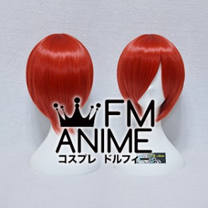 Short Straight Red Cosplay Wig