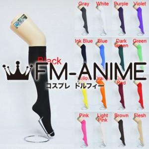 Ladies Women Girls Uniform Fashion Cosplay Velvet Knee High Socks (17 Colors) Free Shipping