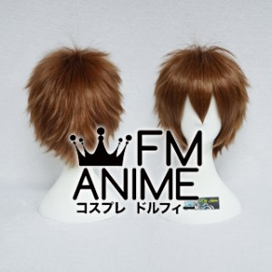 Short Spike Style Brown Cosplay Wig
