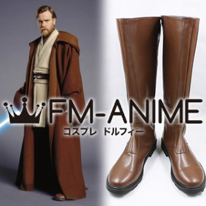 Star Wars Kylo Ren Light Brown Cosplay Shoes Boots