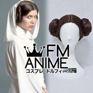 Star Wars Princess Leia Organa of Alderaan Cosplay Wig