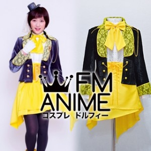 Super Sentai Series Kaitou Sentai Lupinranger VS Keisatsu Sentai Patranger Umika Hayami Lupin Yellow Cosplay Costume