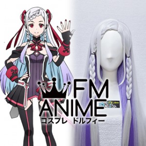 Sword Art Online The Movie: Ordinal Scale Yuna Cosplay Wig
