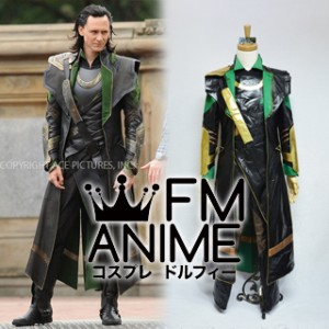 The Avengers (2012 film) Loki Cosplay Costume