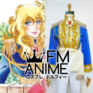 The Rose of Versailles Oscar Blue Cosplay Costume