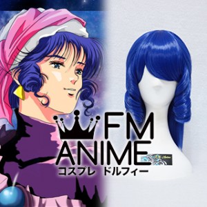 The Super Dimension Fortress Macross: Flash Back 2012 Lynn Minmay Cosplay Wig