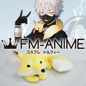 Touken Ranbu Nakigitsune Fox Plush Doll Cosplay