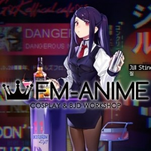 VA-11 Hall-A: Cyberpunk Bartender Action Julianne Stingray Cosplay Costume