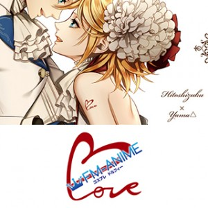 Vocaloid Kagamine Rin Shape of lovE Cosplay Tattoo Stickers