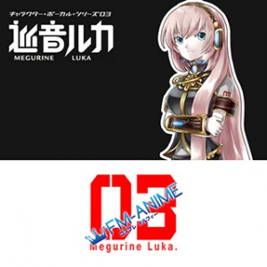 Vocaloid Megurine Luka Cosplay Tattoo Stickers