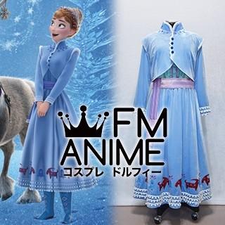 Olaf's Frozen Adventure Anna Winter Blue Cosplay Costume