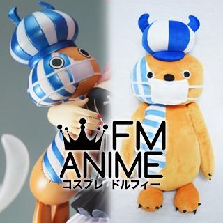 One Piece Perona After 2 Years Kumashi Plush Doll Cosplay