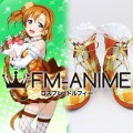 Love Live! Honoka Kousaka Flower Bouquet Cosplay Shoes Boots