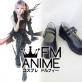 Lightning Returns: Final Fantasy XIII Lumina Cosplay Shoes