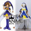 Cardcaptor Sakura Movie 2: The Sealed Card Sakura Kinomoto Blue Cosplay Costume